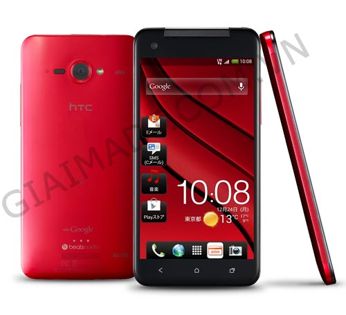unlock-HTC-J-Butterfly-HTL21-3V-red